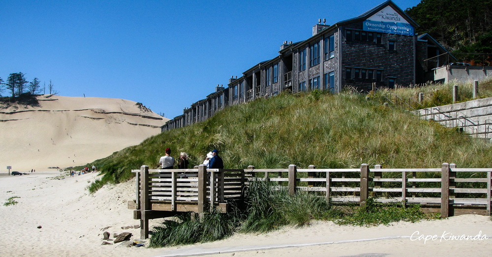 Condos at Cape Kiwanda--we have questions about coastal management.  Photo by Sonja Peterson.
