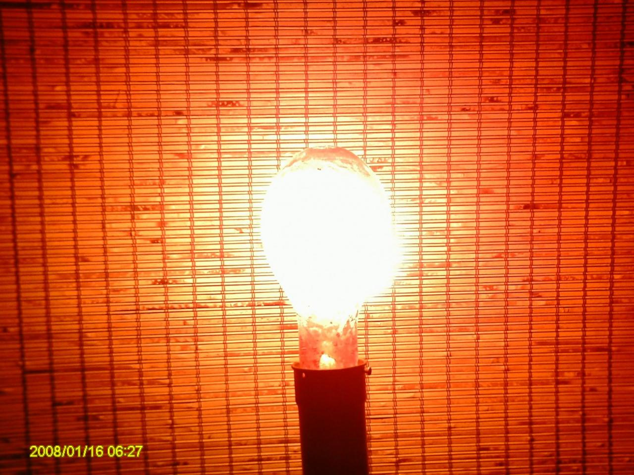 One of the two red light bulbs from off the beach actually worked!