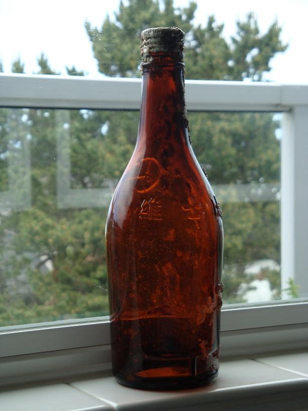 Japanese bottle