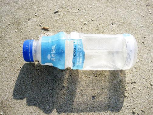 Japanese label on water bottle