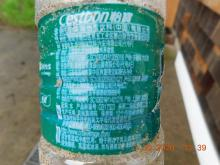 Plastic water bottle, Cest Bon, Chinese brand