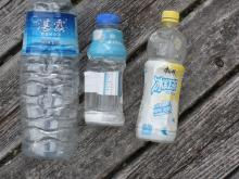 3 japanese beverage bottles