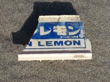 "Seems to be a corner of a plastic box. The writing indicates it is Kirin Lemon Chuhai, a ""hard lemonade"" product made by the Kirin brewing company (per my nephew who reads Japanese). Possible Japanese tsunami debris item."