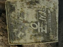 Square plastic indentification label.