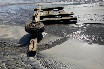 Broken up Dock